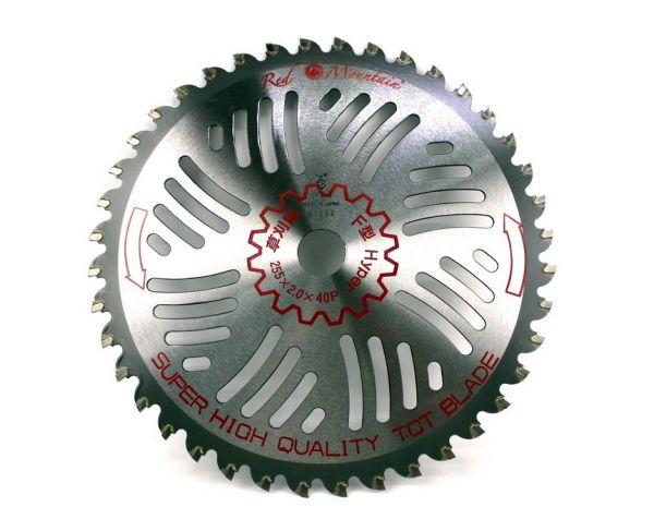 Disco da Taglio in Widia per Decespugliatore 255 mm